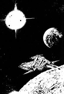 """Книга. """"Кого берут в космонавты"""" читать онлайн"""