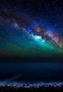 """Книга. """"Яркий свет вселенной"""" читать онлайн"""