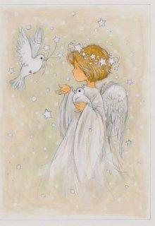 """Книга. """"Выходные с ангелом"""" читать онлайн"""