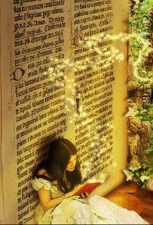 """Книга. """"Часть восьмая: Иная магия"""" читать онлайн"""
