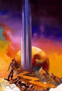 """Книга. """"Сон колдуна в изумрудной башне"""" читать онлайн"""
