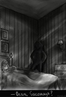 """Книга. """"Ночной гость"""" читать онлайн"""
