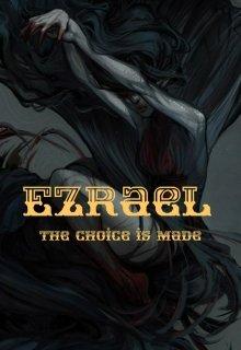 """Книга. """"Эзраель: Выбор сделан"""" читать онлайн"""