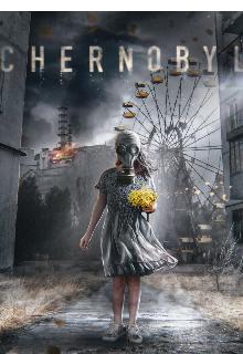 """Книга. """"Припять. Чернобыль """" читать онлайн"""