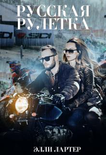 смотреть фильмы онлайн бесплатно русская рулетка