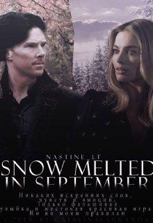 """Книга. """"Снег, растаявший в сентябре"""" читать онлайн"""