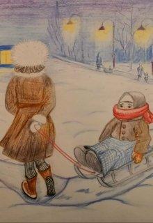 "Книга. ""Зимнее утро"" читать онлайн"