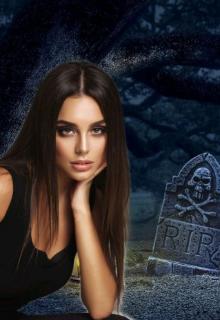 """Книга. """"Кладбище в наследство и проклятье в подарок"""" читать онлайн"""