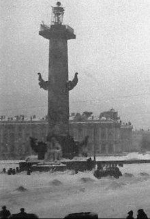 "Книга. ""Ленинград"" читать онлайн"